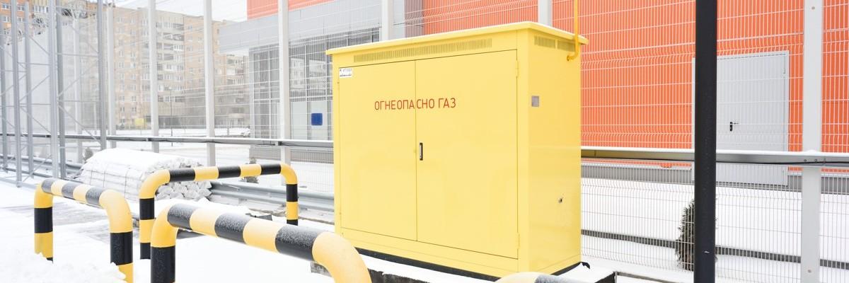 Техническая эксплуатация систем газораспределения и газопотребления